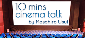 10 mins cinema talk